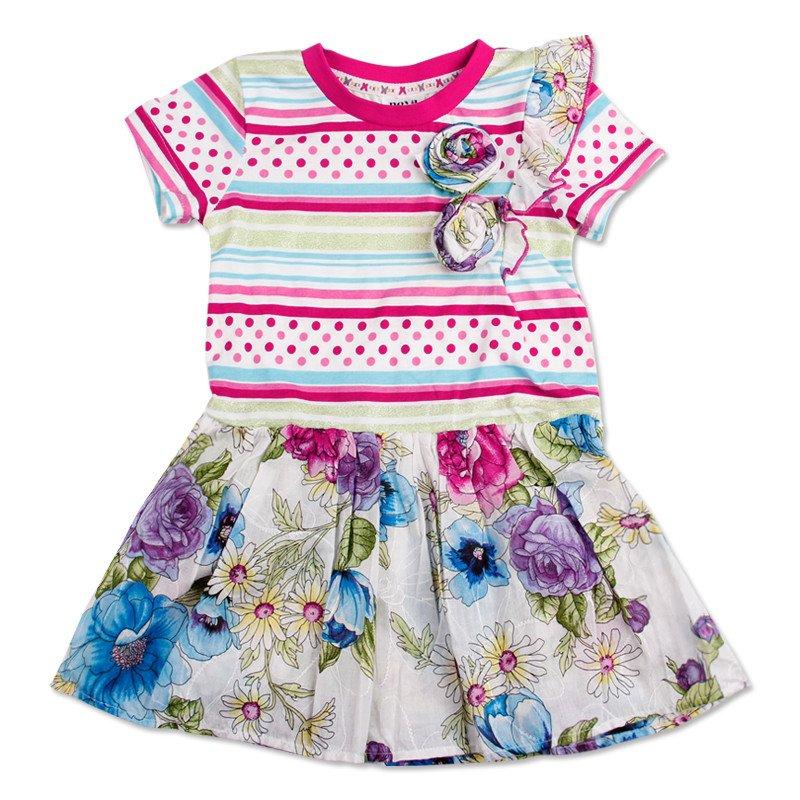 Одежда Для Модниц С Доставкой