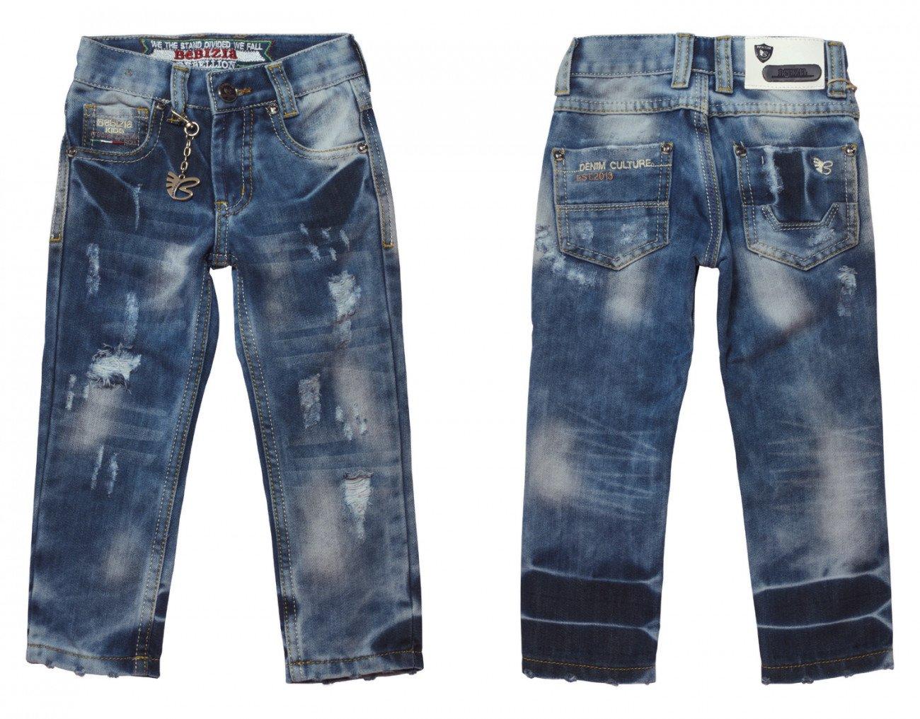 174329fc5e3 Отличные джинсы с потертостями для мальчика купить в интернет ...