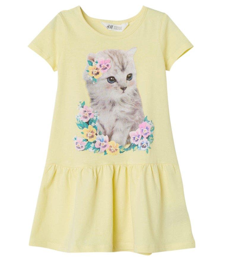 7d4eafd2ba0 Яркое платьице для малышки купить онлайн